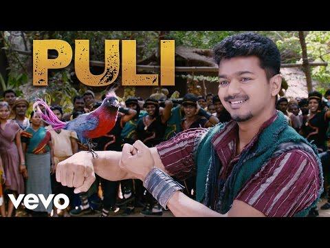 Puli Song Lyrics From Puli
