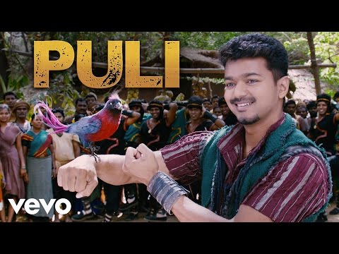 Puli - Title Track Video | Vijay, Shruti...