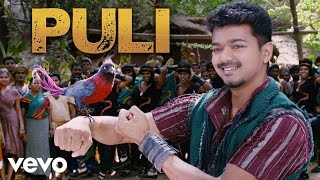Puli - Title Track Video | Vijay, Shruti Haasan | DSP
