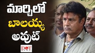 మార్చ్ లో బాలయ్య అవుట్ | Chandrababu Tension on Nandamuri Balakrishna Case | AP Elections | Dot News