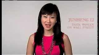 Tiger Woman on Wall Street--The Life of Junheng Li