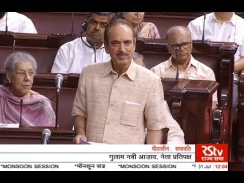 "Congress leader Ghulam Nabi Azad, ""NRC should not be politicised and used as vote bank"""