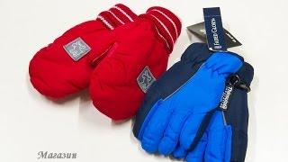 Германия. Детские краги перчатки лыжные. Обзор 91