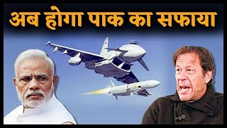 PAK का खात्मा करेगा India का Lazer Guided Bomb | India News |