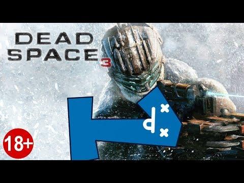 HALOTT EGYES | Dead Space 3 #9 -End- letöltés