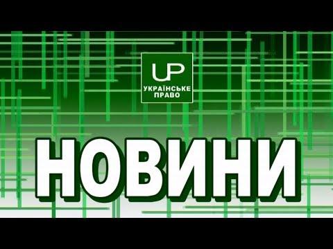 Національний інформаційний портал Тиск - Posts