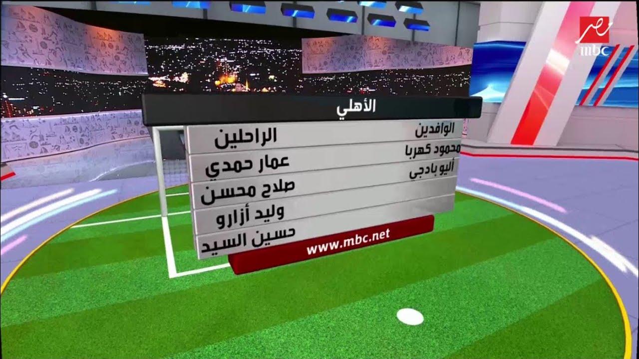 تعرف على الانتقالات الشتوية في الدوري المصري