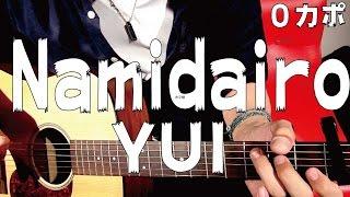 Gambar cover ■コード譜■ Namidairo / YUI (ユイ) ギターコード