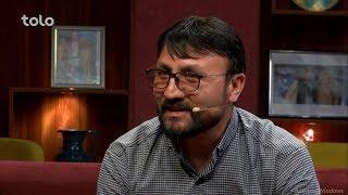 زیر چتر عید - صحنه های جالب - صحبت ها با استاد عصمت نثار مربی گروه موسیقی سا