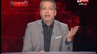 """الحياة اليوم - تامر أمين : مين اللي قال إن الدنيا ربيع والجو بديع فصل الربيع """" أسوأ """" الفصول"""