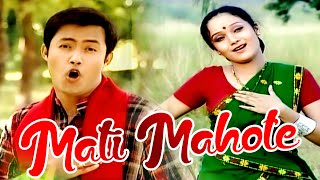 MATI MAHOTE ANJANA 2007 ZUBEEN GARG Mp3 Song Download