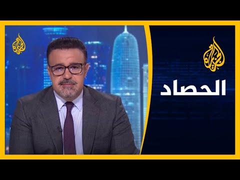الحصاد - البرنامج الإيراني النووي.. قلق طهران بشأن التزام دول أوروبية بالاتفاق????  - نشر قبل 12 ساعة