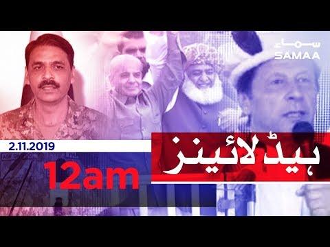Samaa Headlines – 12 AM – 02 November 2019
