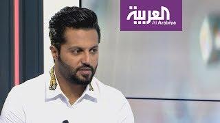 """تفاعلكم: يعقوب بوشهري """" بوخالد"""": أرفض تشبيهي بالفاشينيستا"""