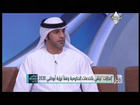 Enjazat Services in Abudhabi Media Part02
