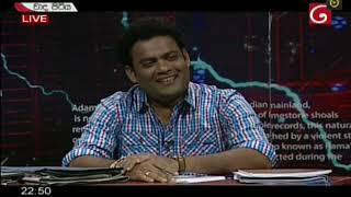 Wada Pitiya | 31st October 2019 Thumbnail