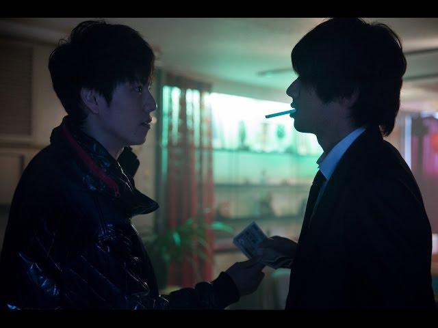 山田裕貴主演の『闇金ドッグス』続編!映画『闇金ドッグス2』予告編