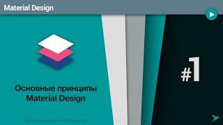 видео Учебное пособие по framework Bootstrap