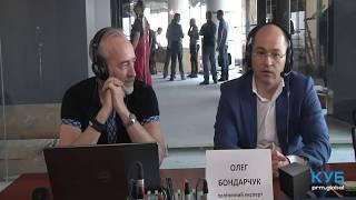Бондарчук о визите Порошенко в Грузию. prm.global. КУБ