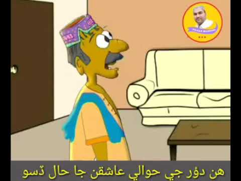 Download SINDHI FUNNY VIDEO ABOUT SON COMPLAIN TO SARDAR