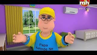 Glücklich Da Puttar Shappy | Happy Billo Sheru | Witziger Cartoon-Animation | MH ONE Music
