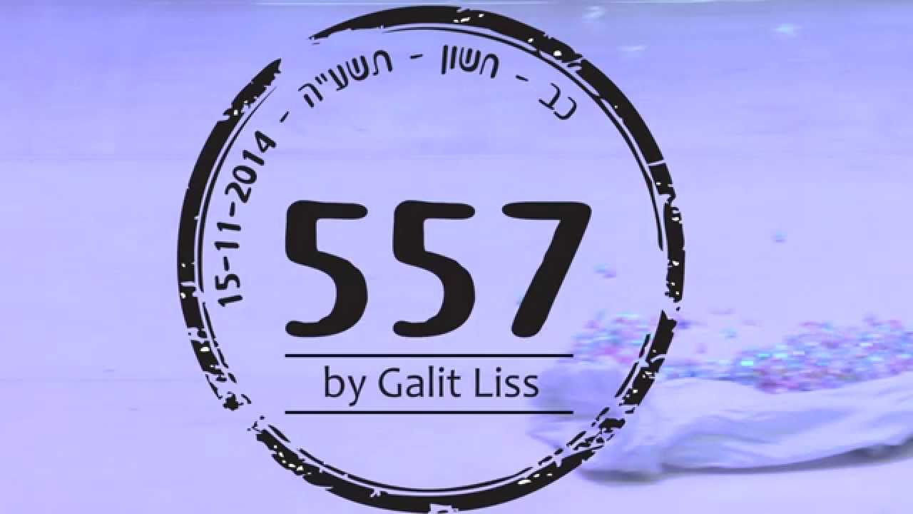 557 By Galit Liss