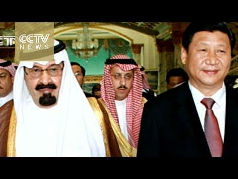 Death of a King: China extends condolences to Saudi Arabia