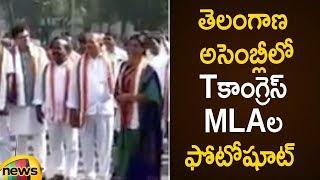T Congress Mla's Hulchul At Telangana Assembly | Congress MLA's Swearing In Ceremony | Mango News