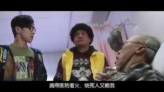 我愛HK喜上加喜I Love Hong Kong 粤语