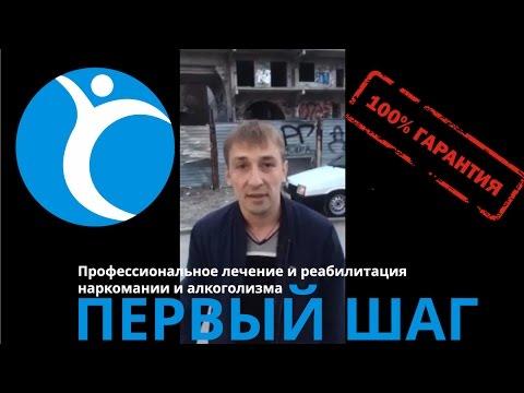 АСТАРМЕДИКА -