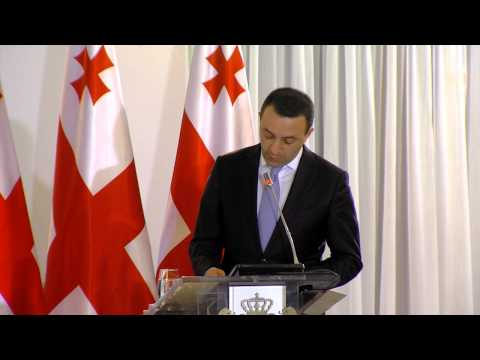 "Irakli Garibashvili - Leadership Forum ""Building a Modern State in 21st Century - Georgia"""