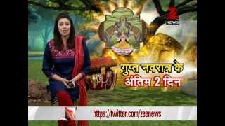 All about Gupt Navratri !