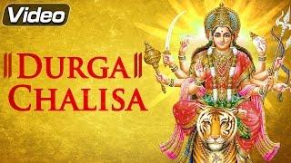 Durga Chalisa - Namo Namo Durge Sukh Karni | Navratri Special Aarti Song