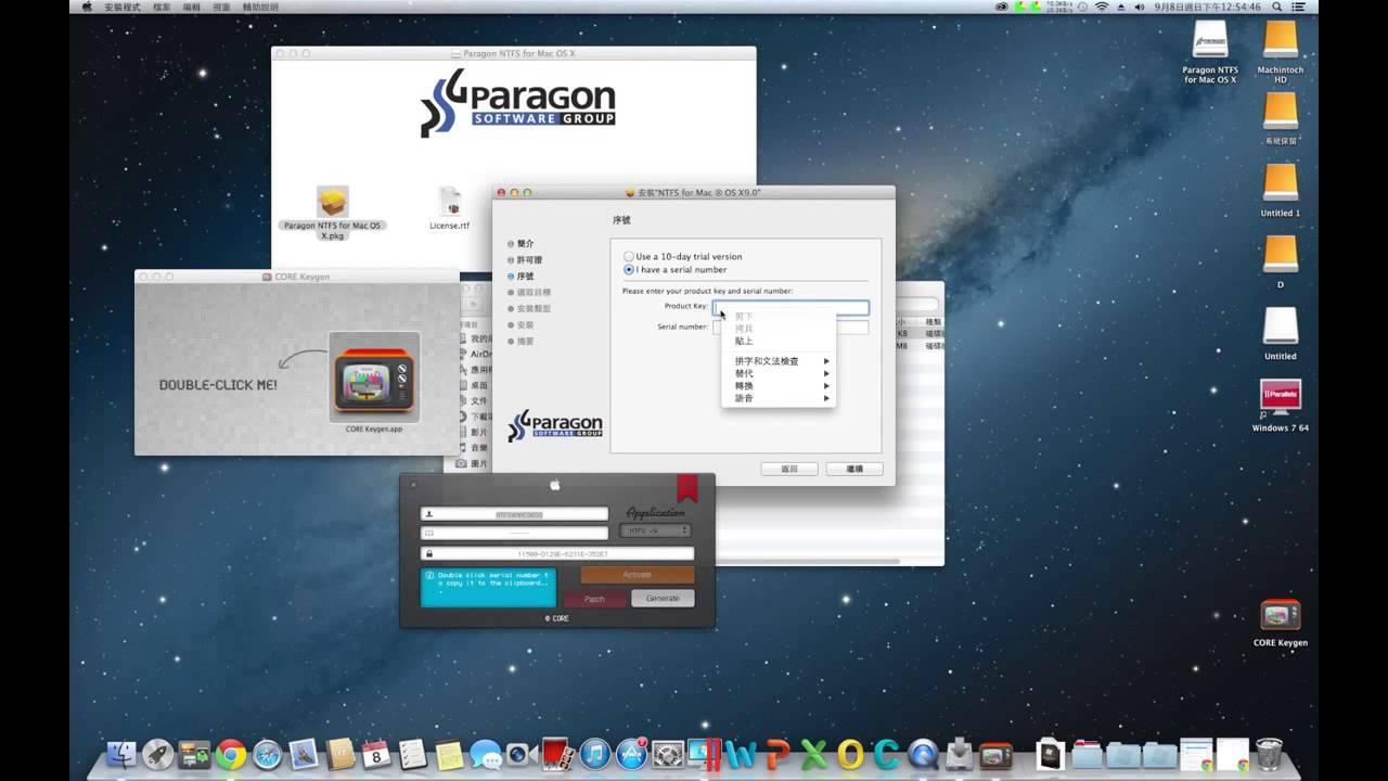 Keygen paragon ntfs 11 mac