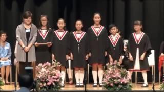 滬江小學_第二十八屆畢業典禮 - 頒發獎學金