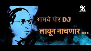 Download Jay Bhim Status I Dailogue I Bhim Jayanti Song