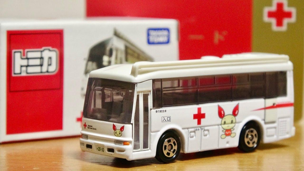 献血 バス