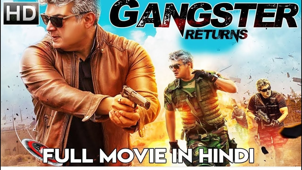 South film video full hd 2020 new hindi download allu arjun