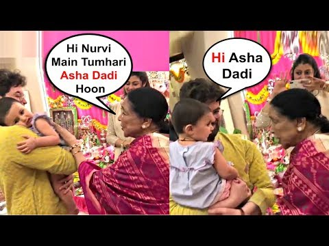 Neil Nitin Mukesh Daughter Nurvi Cute Moment With Asha Bhosle Mp3