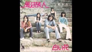 NHK連続テレビ小説「北の家族」主題歌です。 赤い鳥が若い!