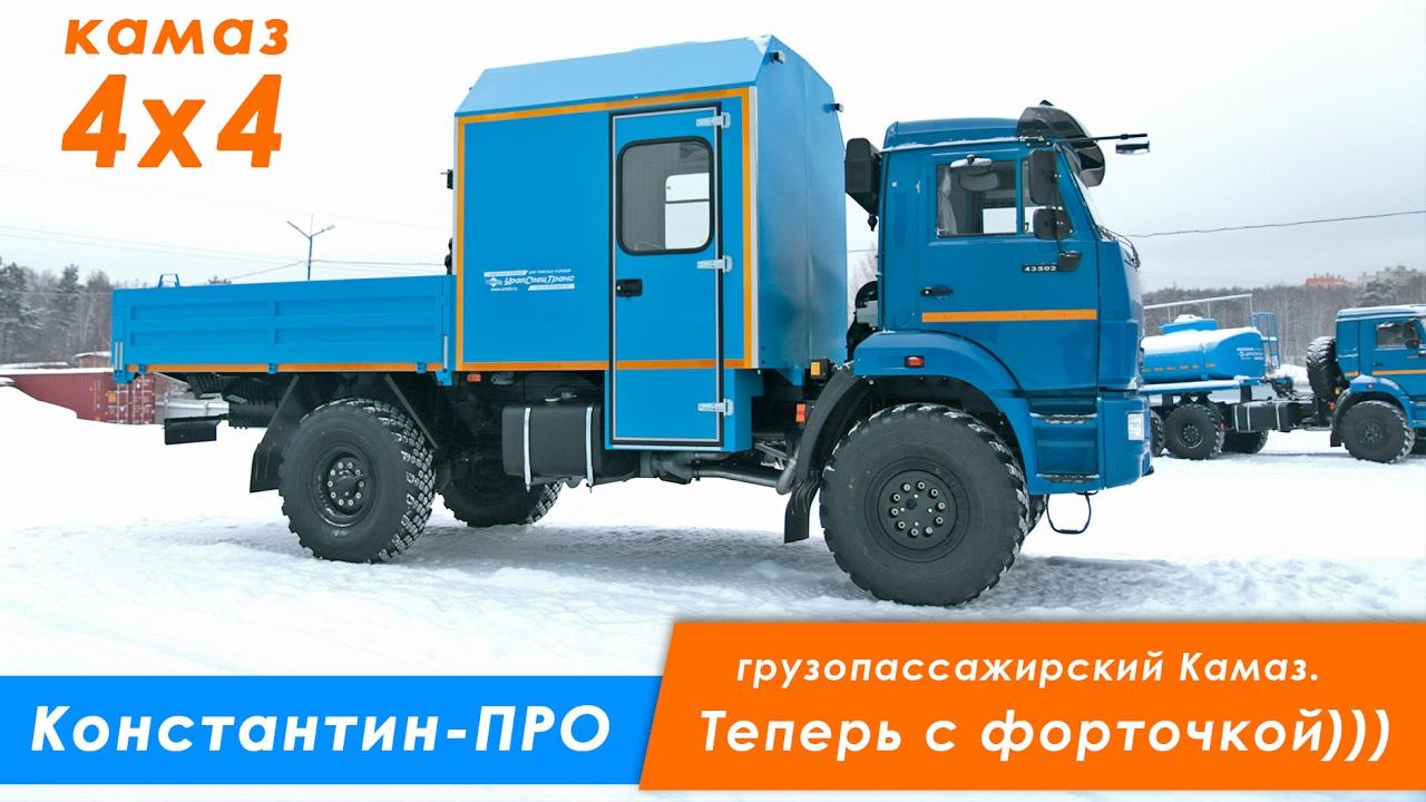 Урал спец транс бортовой автомобиль камаз