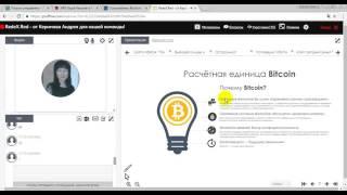 Презентация RedeX на Казахском языке Редекс Redex