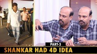 Hollywood Directors இங்க வந்தா ஒரு நாள் கூட தாங்க முடியாது | VFX Supervisor Srinivas Mohan Interview