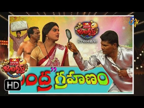 Extra Jabardasth |3rd March 2017 | Full Episode | ETV Telugu