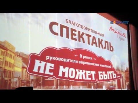 Руководитель воронежского филиала «ВТБ 24» «женился» на вдове должника