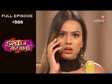 Ishq Mein Marjawan - Full Episode 386 - With English Subtitles