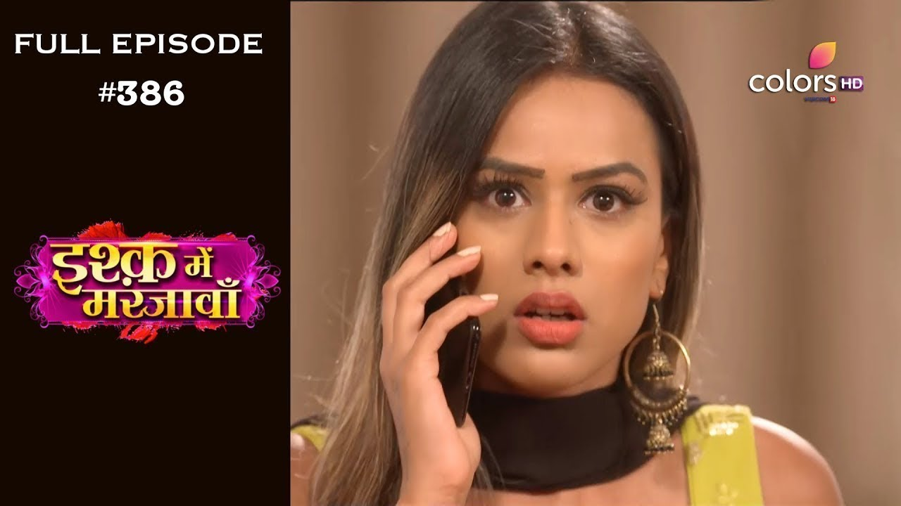 Download Ishq Mein Marjawan - Full Episode 386 - With English Subtitles