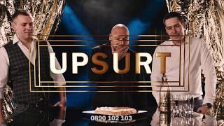 NYE 2019 Gold Rush Party с Ъпсурт