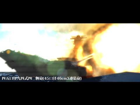 Aegis vs battleship Yamato イージス艦vs戦艦大和 【第14回MMD杯本選】