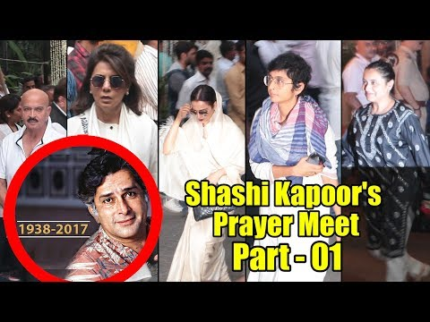 Shashi Kapoor's Prayer Meet | Rekha, Rani, Kiran And Many | Full Video Part 01 | शशि कपूर का चौथा